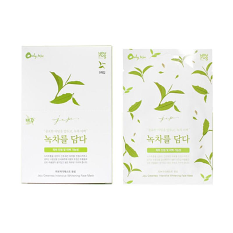 Epona Jeju Greentea Intensive Whitening Face Mask