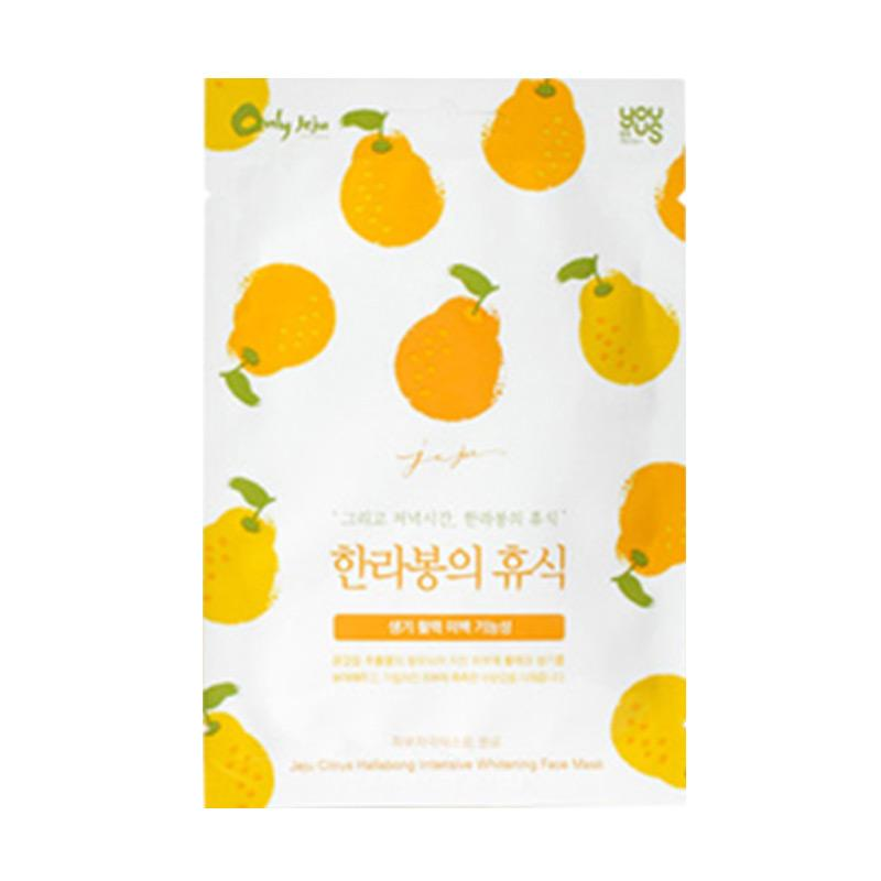 Epona Jeju Citrus Hallabong Intensive Whitening Face Mask