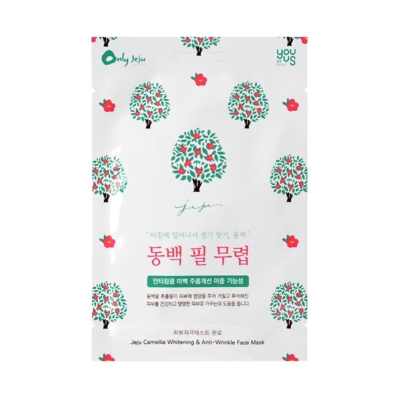 Epona Jeju Camellia Whitening and Anti Wrinkle Face Mask