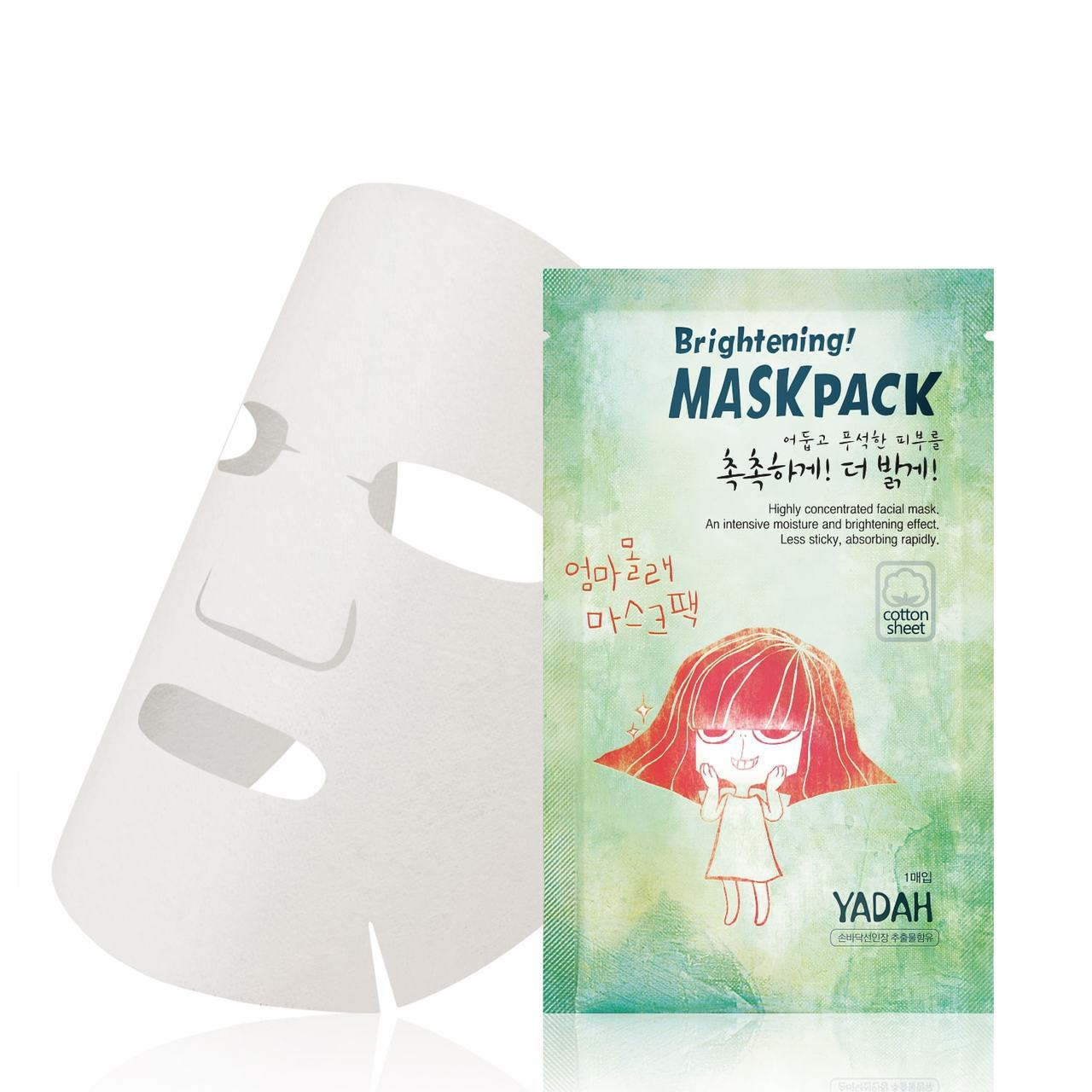 Yadah Brightening Mask Pack (3ea)