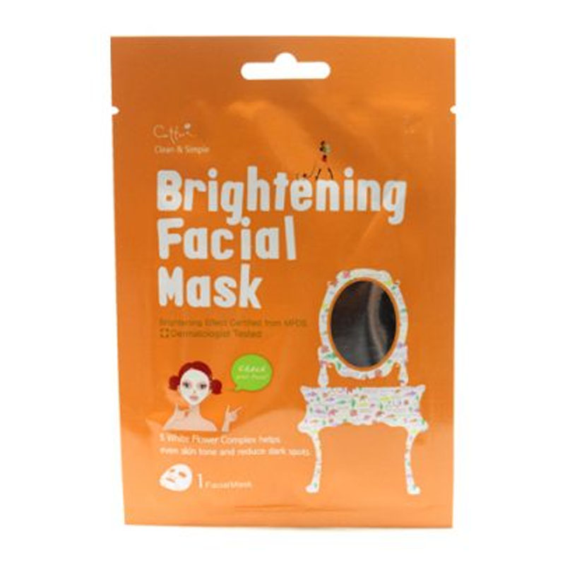 Cettua C&S Brightening Mask
