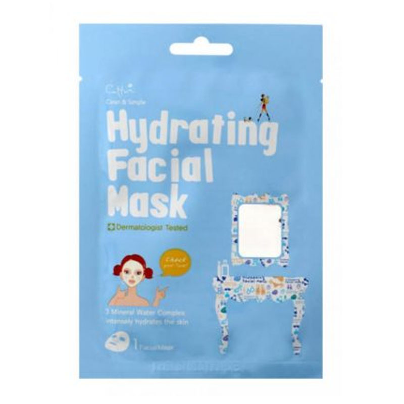 Cettua C&S Hydrating Mask