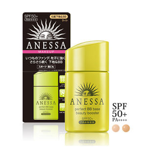 ANESSA Perfect BB Base Beauty Booster SPF50+ PA++++