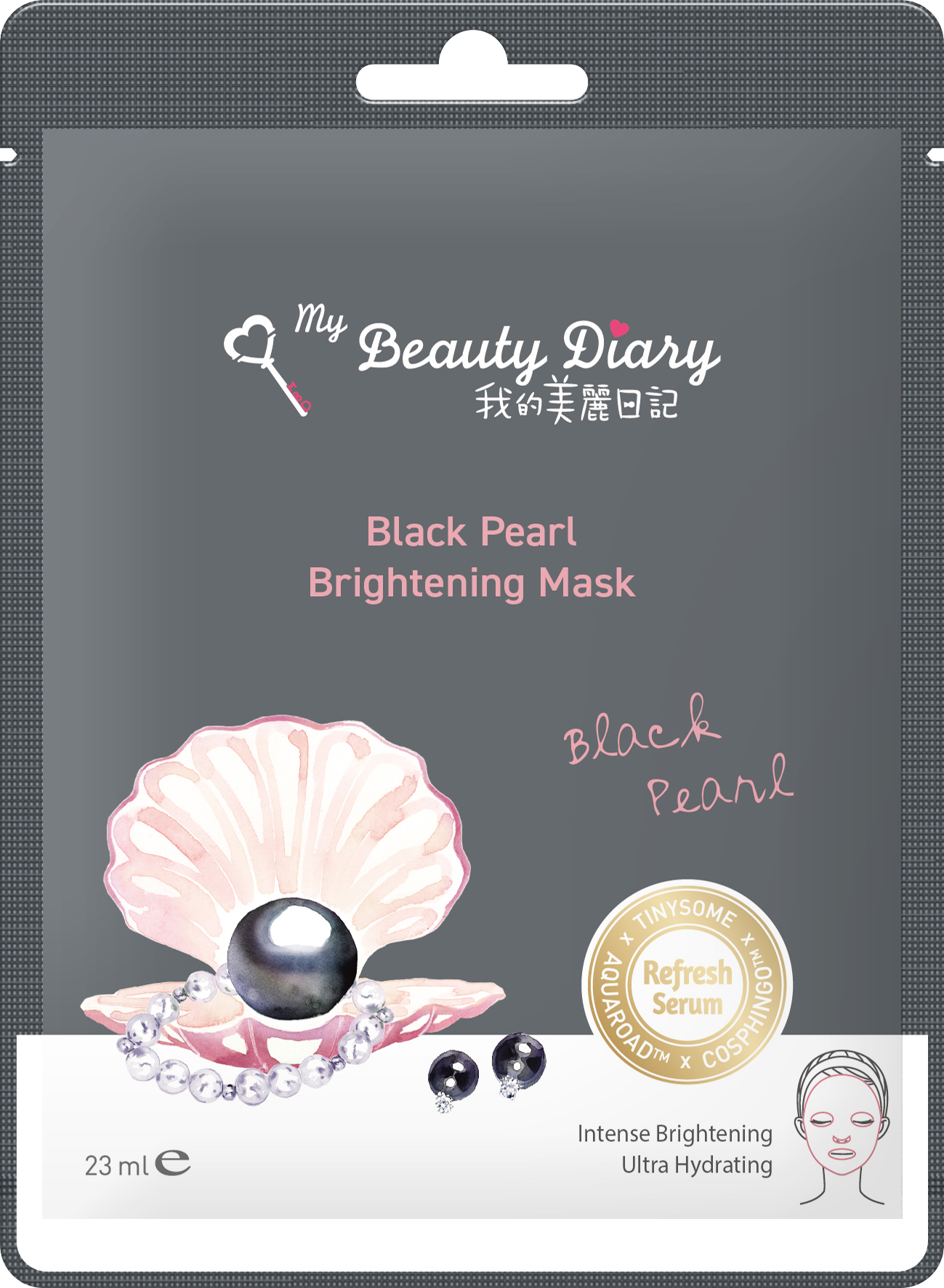 My Beauty Diary Black Pearl Brightening Mask