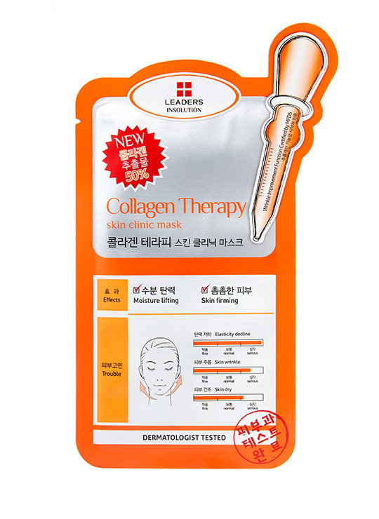 Leaders INSOLUTION SKIN CLINIC COLLAGEN THERAPY MASK