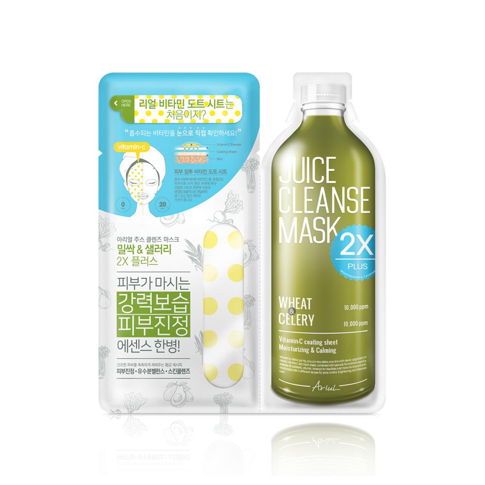 Ariul Juice Cleanse Mask 2x Plus - Wheat & Celery