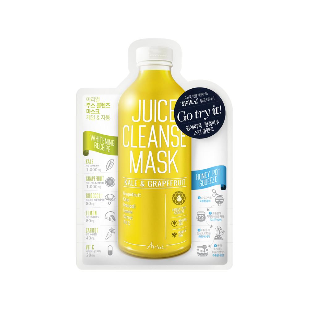Ariul Juice Cleanse Mask - Kale & Grapefruit