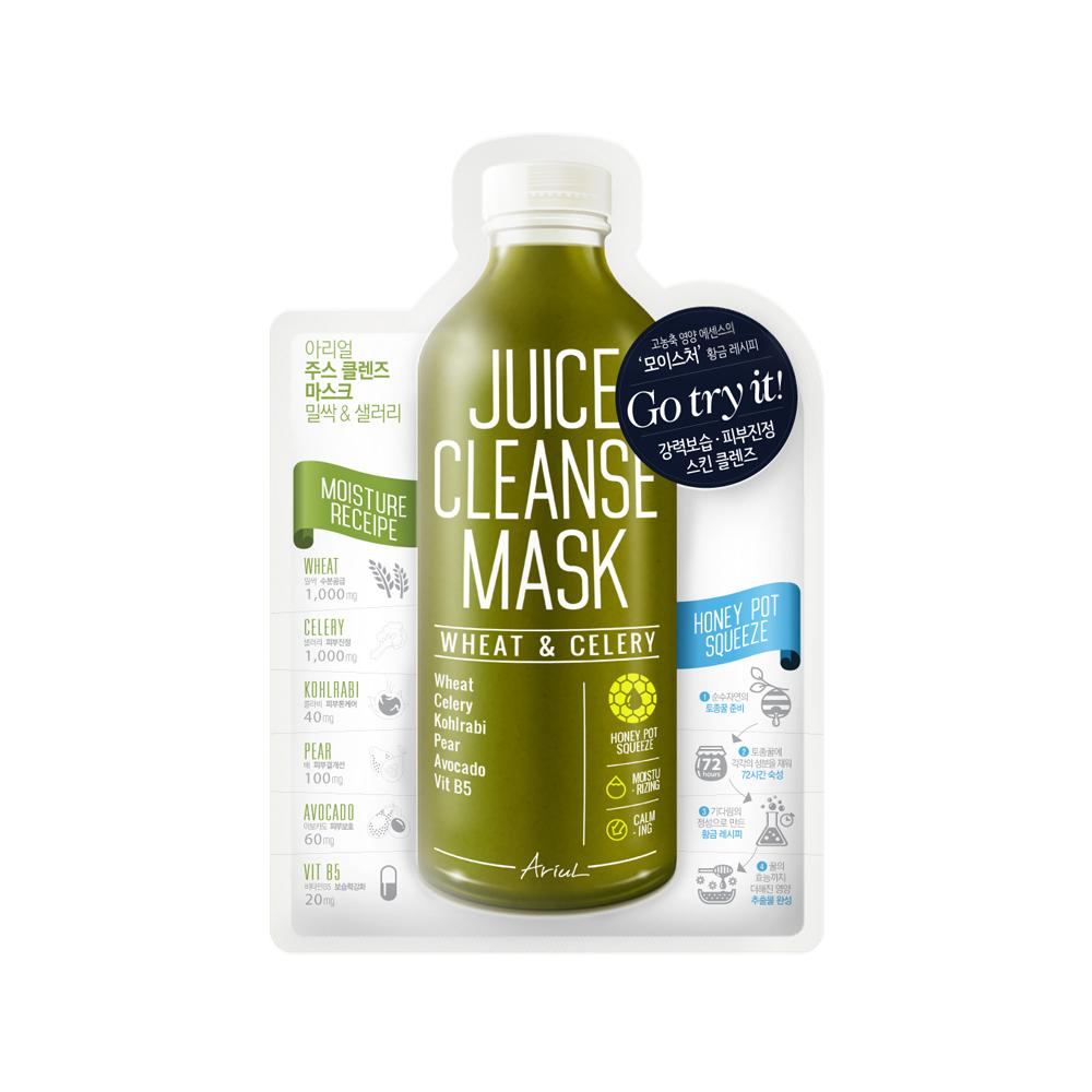 Ariul Juice Cleanse Mask - Wheat & Celery