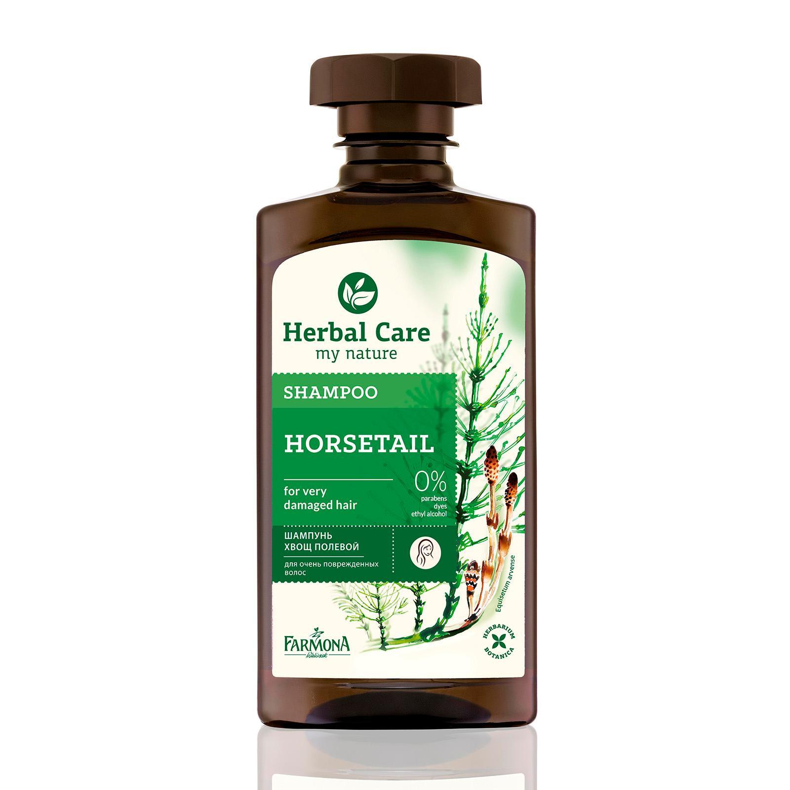 Herbal Care Horsetail Shampoo