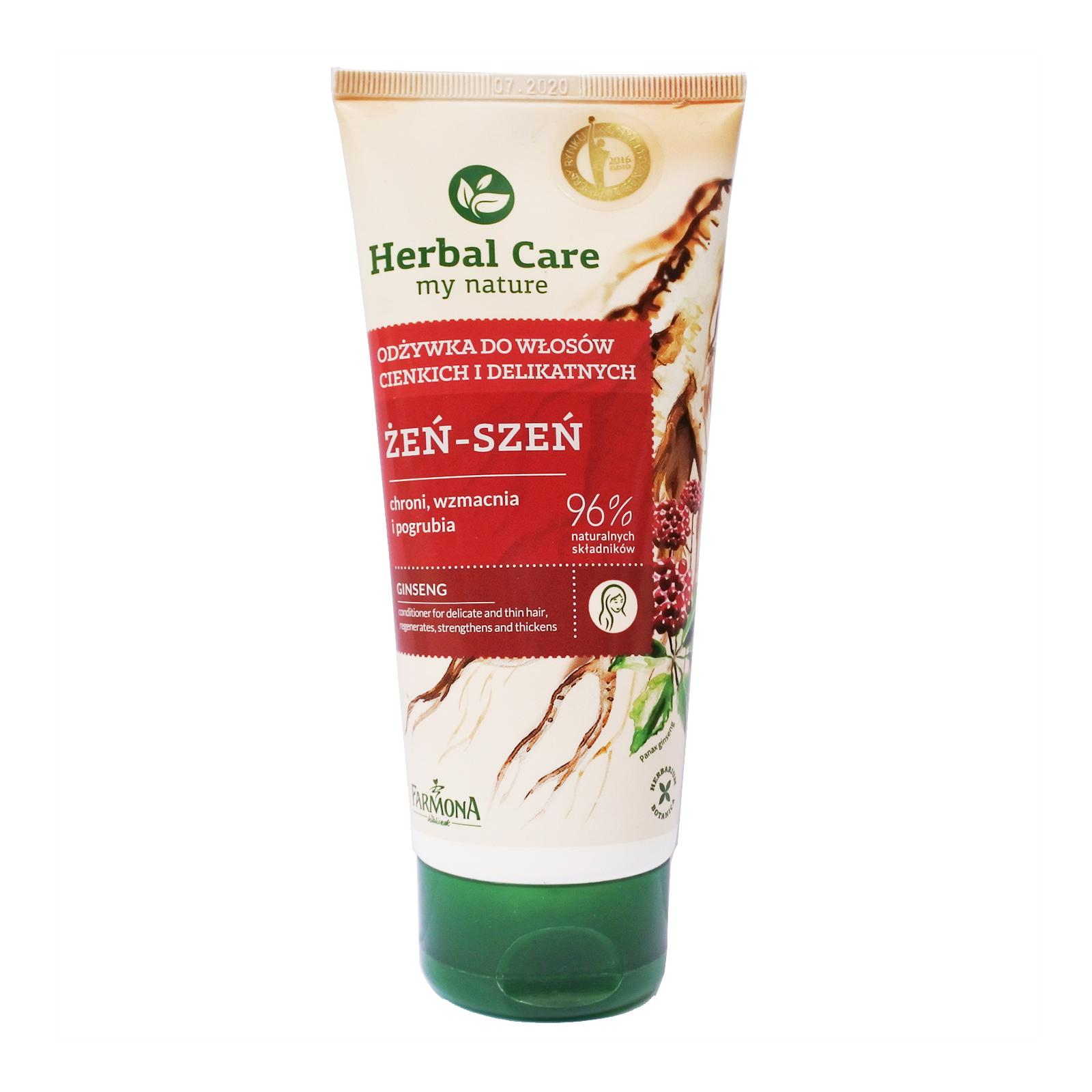 Herbal Care Ginseng Conditioner