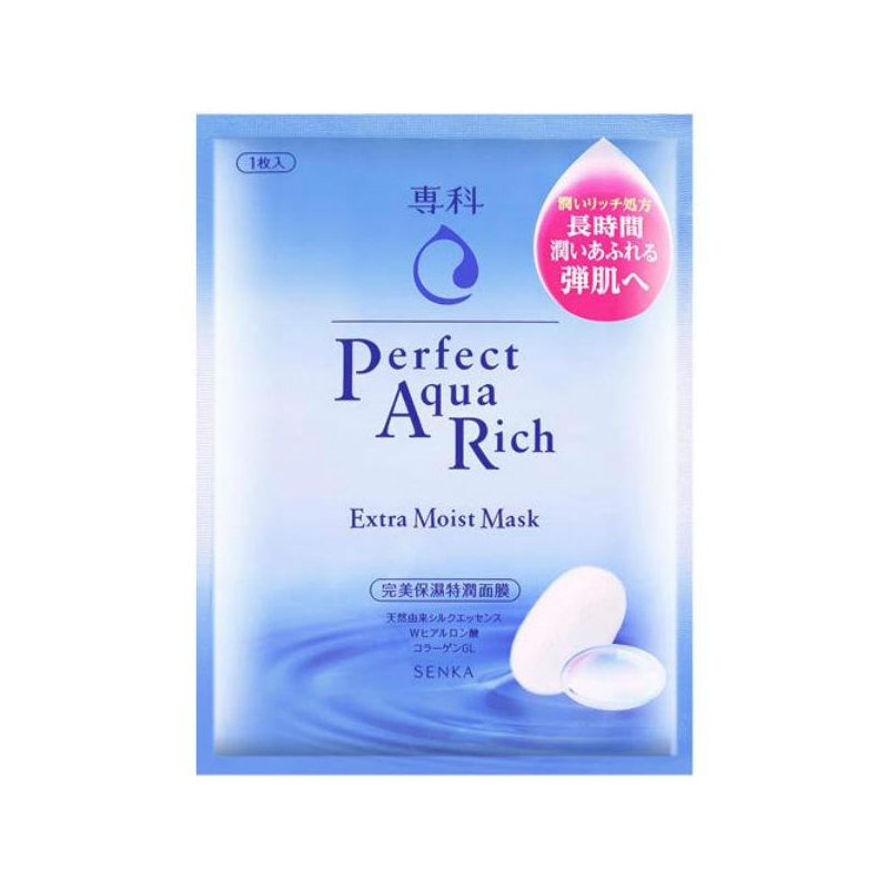 Senka Perfect Aqua Rich Mask Extra Moist